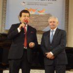 Международный съезд волонтеров детства