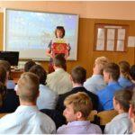 Проведение занятий по раскрытию красоты родного для детей города Липецка