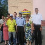 Открытие декады ЛРО ООБФ «Российский детский фонд»