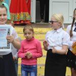 Награждение участников-победителей ежегодного фестиваля «Поверь в себя»