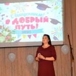 Торжественная церемония, посвященная выпуску студентов